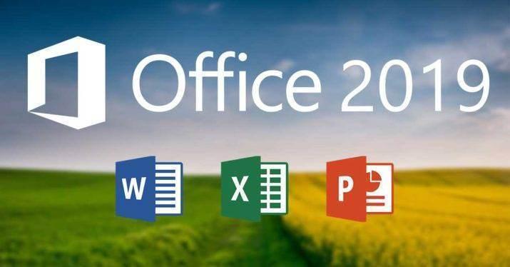 office 2019, nouvelle version offiche